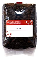 【自家焙煎コーヒー豆】ブレンドコーヒー「和み」200g (豆のまま)