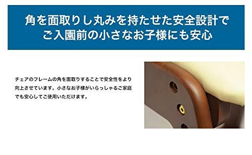 トレッペグローイングチェアJUC-2892キャスター付き(ナチュラル)