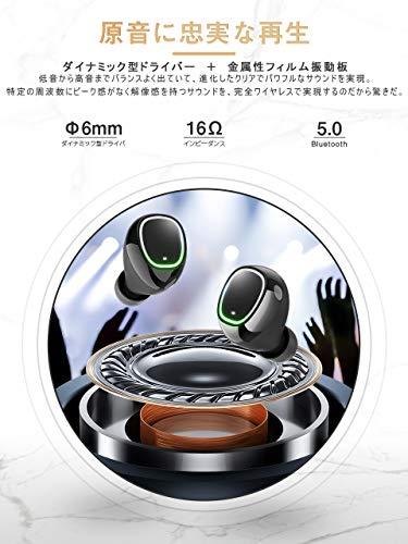 【第2世代3500mAhIPX7完全防水】OKIMOBluetoothイヤホンLEDディスプレイワイヤレスイヤホンHi-Fi高音質最新Bluetooth5.0+EDR搭載3Dステレオサウンド完全ワイヤレスイヤホン自動ペアリングブルートゥースイヤホンAAC対応左右分離型Siri対応音量調整可能超大容量充電ケース付き電池残量インジケーター付きiPhone/