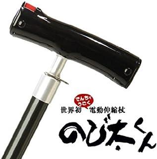 アイ・ティー・ケー 電動伸縮杖「のび太くん」 パールブラック NB6100BK