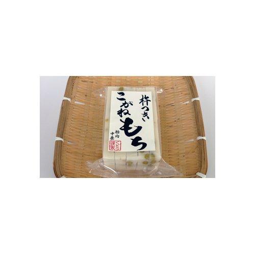 """「こがねもち」100%使用!""""手作り杵つき餅 豆餅(10枚入)""""柔らかくコシのあるお餅【新潟の特産品】"""