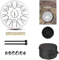 スチールタンドラム、 スチール舌ドラム舌ドラム13トーン12インチ、サンスクリットドラムのプレミアム金属チャクラタンクドラム(色:E)の鋼鉄パーカッション器具 ディッシュ形ドラム、ハンドドラム (Color : H)