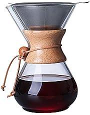 ماكينة تحضير القهوة كلاسيك جلاس اسبريسو مع وعاء فلتر 800 مل