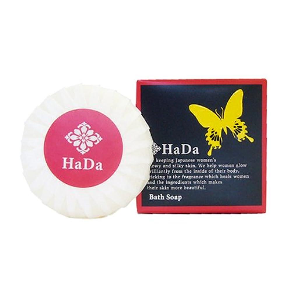 偶然の多用途どういたしましてHaDa バスソープ グレープフルーツ 100g