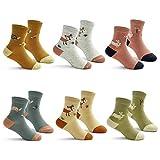 Toddler Girls Seamless Toe Socks Cotton Crew Athletic Socks Colorful Quarter Socks 3-5 Years