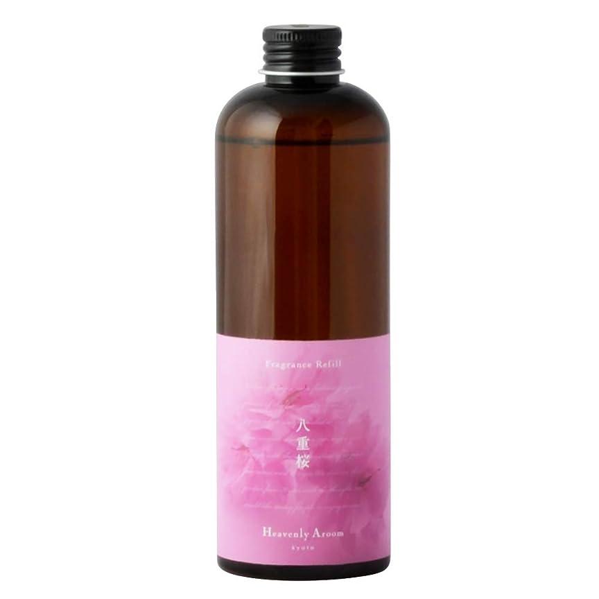 Heavenly Aroomフレグランスリフィル 八重桜 300ml