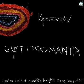 Kratsnoun