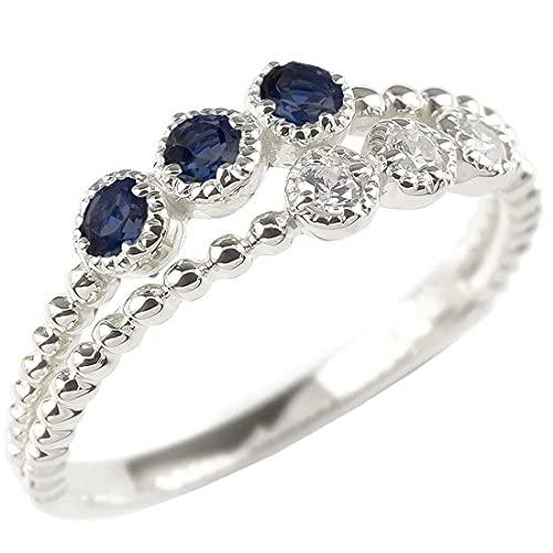 [アトラス]Atrus 指輪 レディース 10金 ホワイトゴールドk10 キュービックジルコニア サファイア 2連 婚約指輪 エンゲージリング ピンキーリング 人気 18号