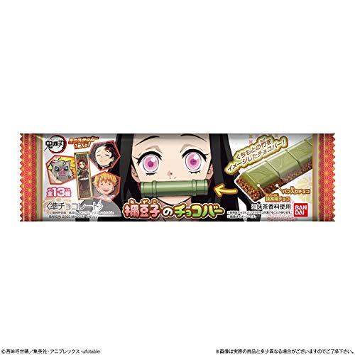 鬼滅の刃 禰豆子のチョコバー 10個入りBOX (食玩)