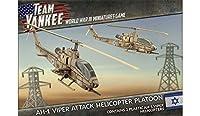 Team Yankee: イスラエル:AH-1 コブラ (バイパー) アタックヘリコプター 小隊 TIBX09
