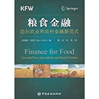 Food Finance: Towards a new paradigm of agricultural and rural finance(Chinese Edition)