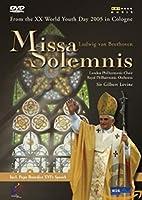 Missa Solemnis - Sir Gilbert Levine [DVD]