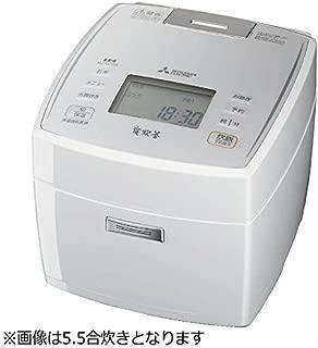 三菱 IHジャー炊飯器(1升炊き) ピュアホワイトMITSUBISHI 備長炭炭炊釜 NJ-VE188-W
