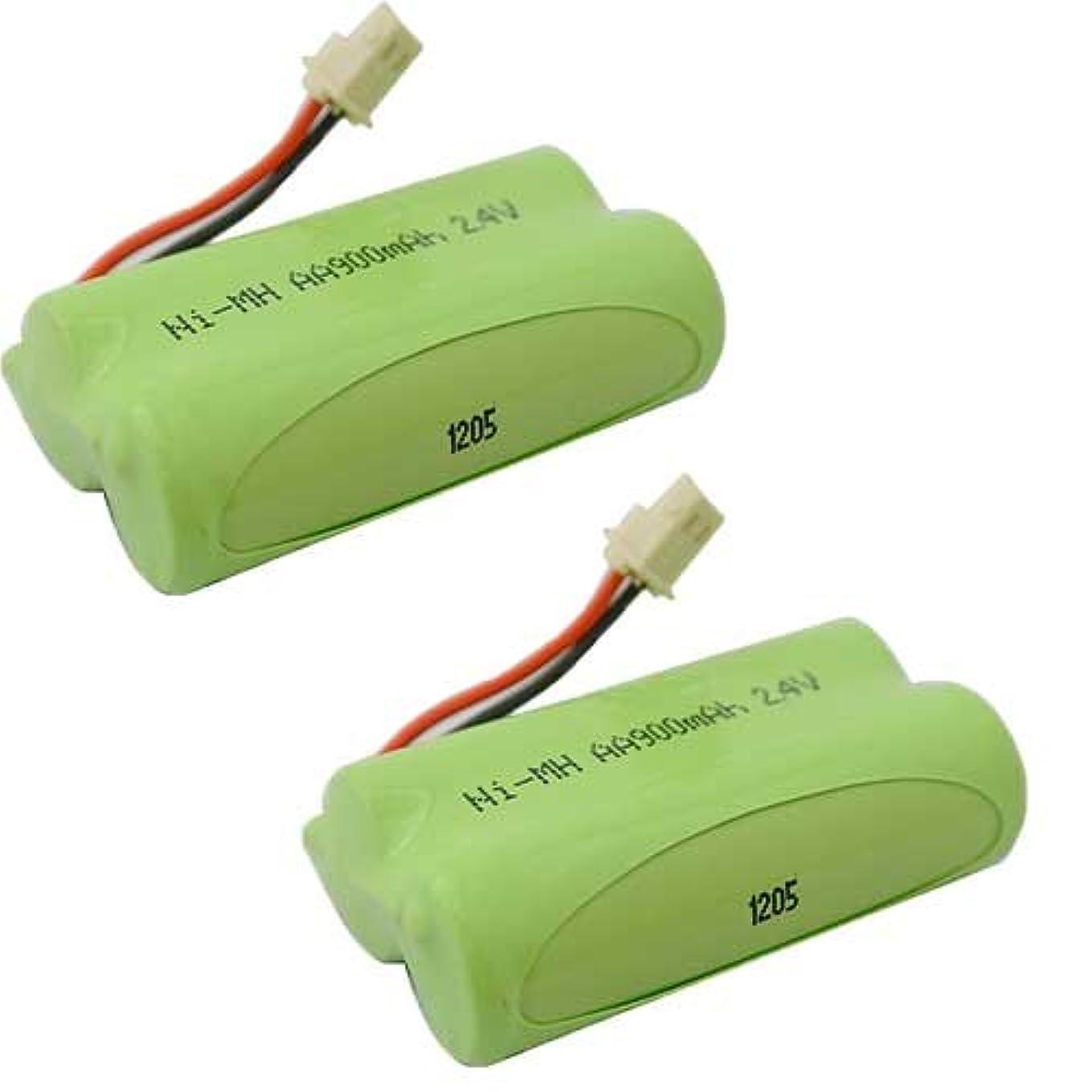 学習集中的な満了【JC】 2個セット SHARP/シャープ UX-BTK1/N-141 対応 互換充電池 【J010C】[容量UPで長時間通話OK]
