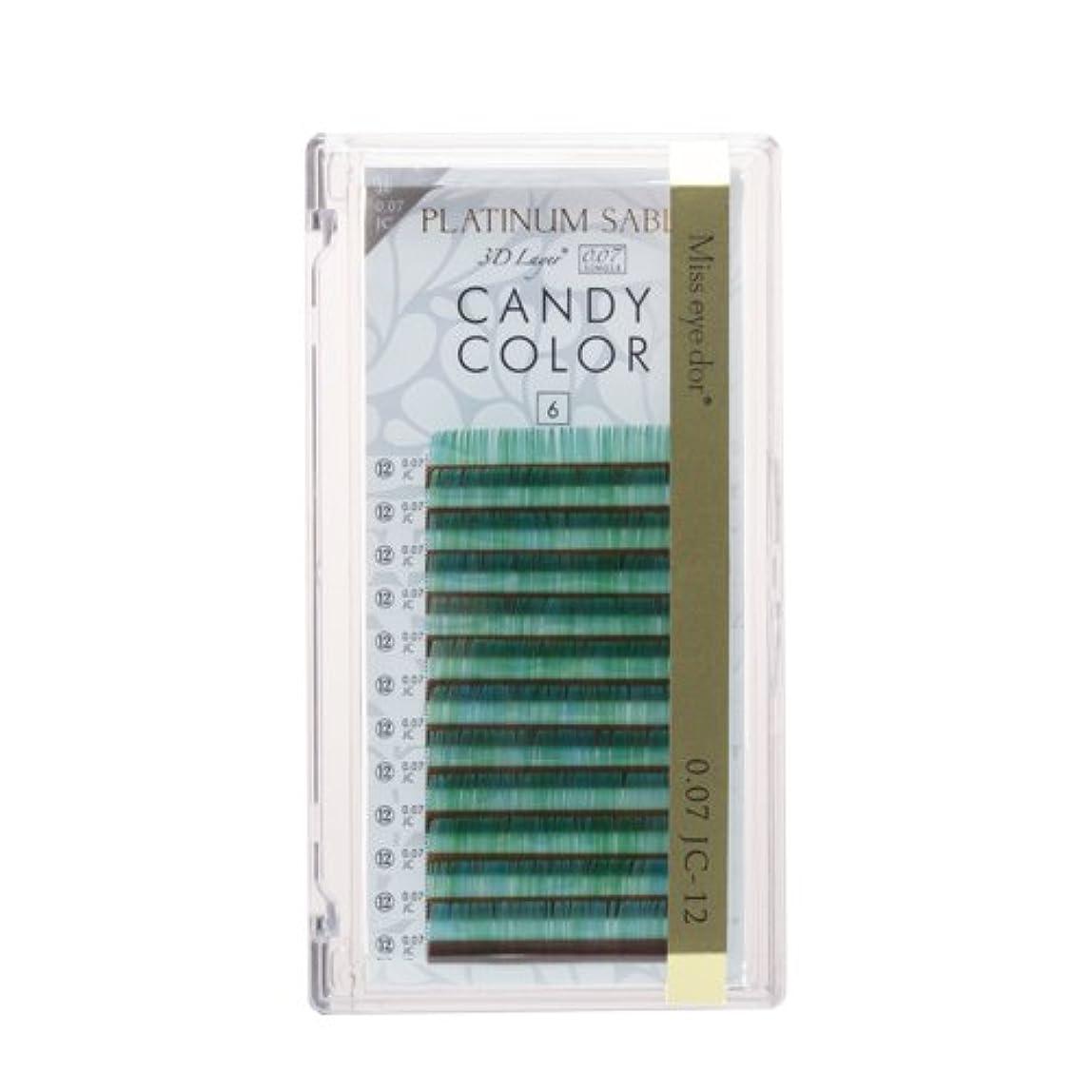 嫌な教室顔料プラチナセーブルキャンディカラー0.07mmJCカール10mmグリーン