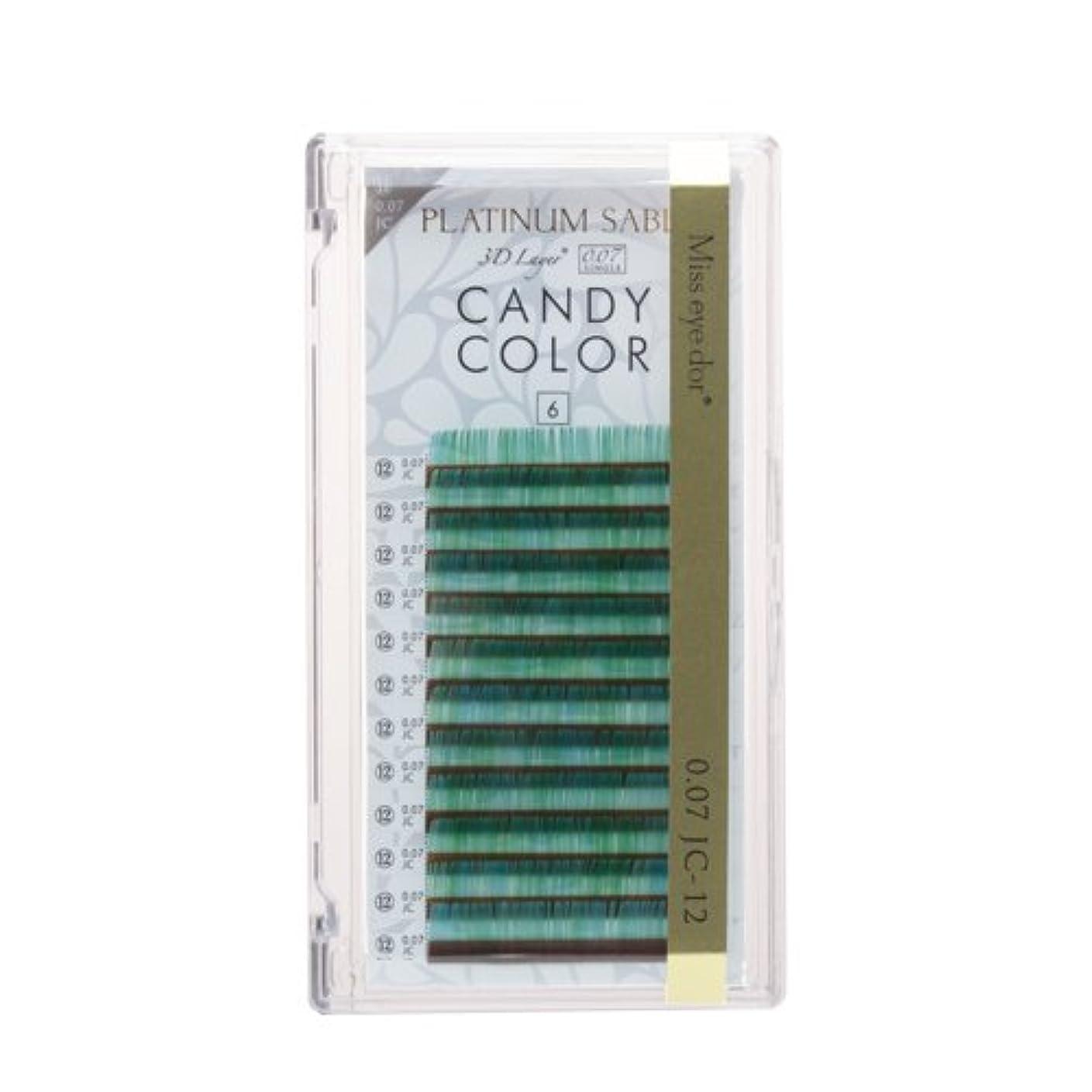 誓う晴れ鎮痛剤プラチナセーブルキャンディカラー0.07mmJCカール15mmグリーン