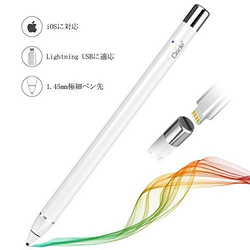 Ciscle タッチペン iPadペンシル スタイラスペン iPad/iPhoneに適応 自動オン/オフ 銅製極細1.45mmペン先 ...