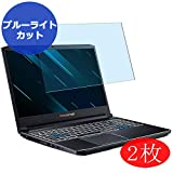 VacFun 2 Piezas Filtro Luz Azul Protector de Pantalla para Acer Predator Helios 300 15 (2019 PH315-52) Series 15.6', Screen Protector (Not Cristal Templado) Anti Blue Light Filter