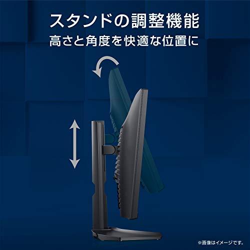 Dell(デル)『Sシリーズ24インチゲーミングモニター』