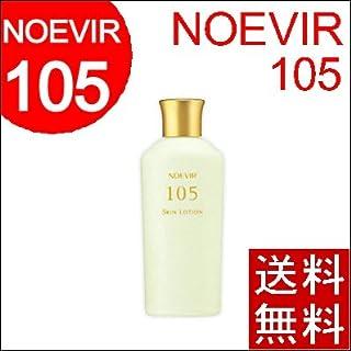 ノエビア105 薬用スキンローションN 120ml 医薬部外品 [並行輸入品]