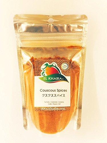 クスクススパイスミックス 100g【ハラル認証】Halal Couscous Spice mix