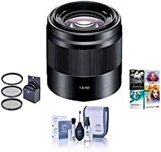 Sony E 50mm F/1.8 OSS E-Mount Lens, Black - Bundle with 49mm Filter Kit (UV/CPL/ND2), Cleaning Kit, Professional Software Package