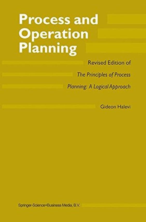 専門知識レガシーお酢Process and Operation Planning: Revised Edition of The Principles of Process Planning: A Logical Approach