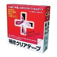 フィルムルックス 補修クリアテープ 32MM*30M 00500 00069509 【まとめ買い3個セット】