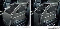 Honda ホンダ 純正 ペットシートプラスわん グレー アコード CV3 08Z41-E6K-020F
