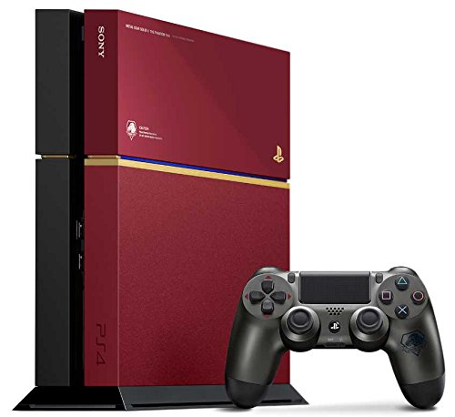 PlayStation 4 - METAL GEAR SOLID V: THE PHANTOM PAIN Limited Edition (CUHJ-10009) [PS4] [Japanische Importspiele]