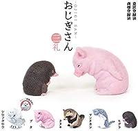 コンプ おじぎさん 3礼 全5種セット フィギュア 動物
