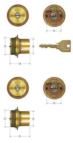 MIWA(美和ロック) U9シリンダー LIXタイプ 鍵 交換 取替え 2個同一セット MCY-464 TE0/LIXゴールド色(BS)33〜42mm