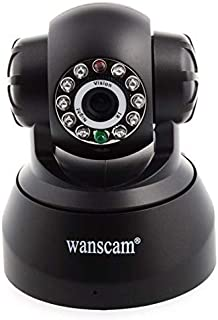 Wanscam High quality IP wireless camera with up to 32 GB memory memory