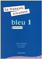 フランス語ブルー1