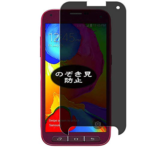 VacFun Anti Espia Protector de Pantalla, compatible con Samsung Galaxy S5 Sport G860P, Screen Protector Filtro de Privacidad Protectora(Not Cristal Templado) NEW Version