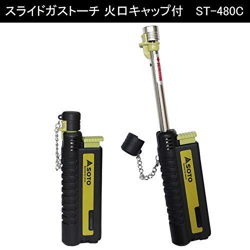 ソト(SOTO)スライドガストーチST-480Cブラック×オリーブ幅3.8×奥行1.8×高さ11~18.5cm