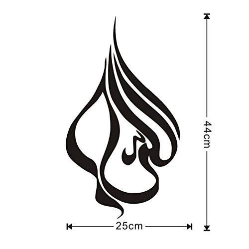 Religiöse islamische muslimische Kunstmuster-Generation geschnitzte Schwarzweiss-Haupthintergrund-dekorative Wandaufkleber