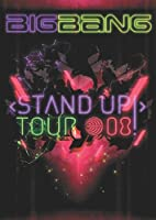 STAND UP TOUR '08 [DVD]