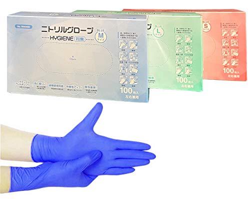 水野産業 ニトリル手袋 HYGIENE 粉なし ブルー 100枚入り ニトリルグローブ 食品衛生法370号適合 (Small)