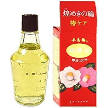 本島椿 純椿油 70ml [並行輸入品]