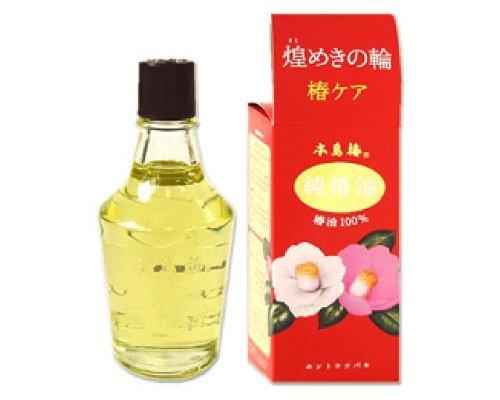 Honshima Tsubaki Hair Oil Premium Red Box -70ml