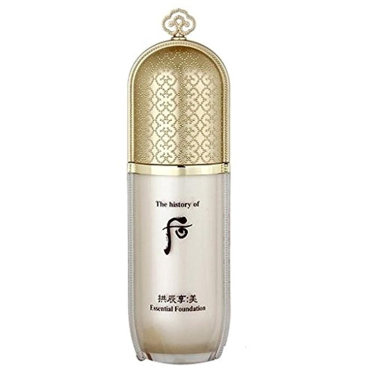 シャンプー設計図ちなみにThe history of Whoo Gongjinhyang Mi Essential Foundation #1 40ml K-beauty[並行輸入品]