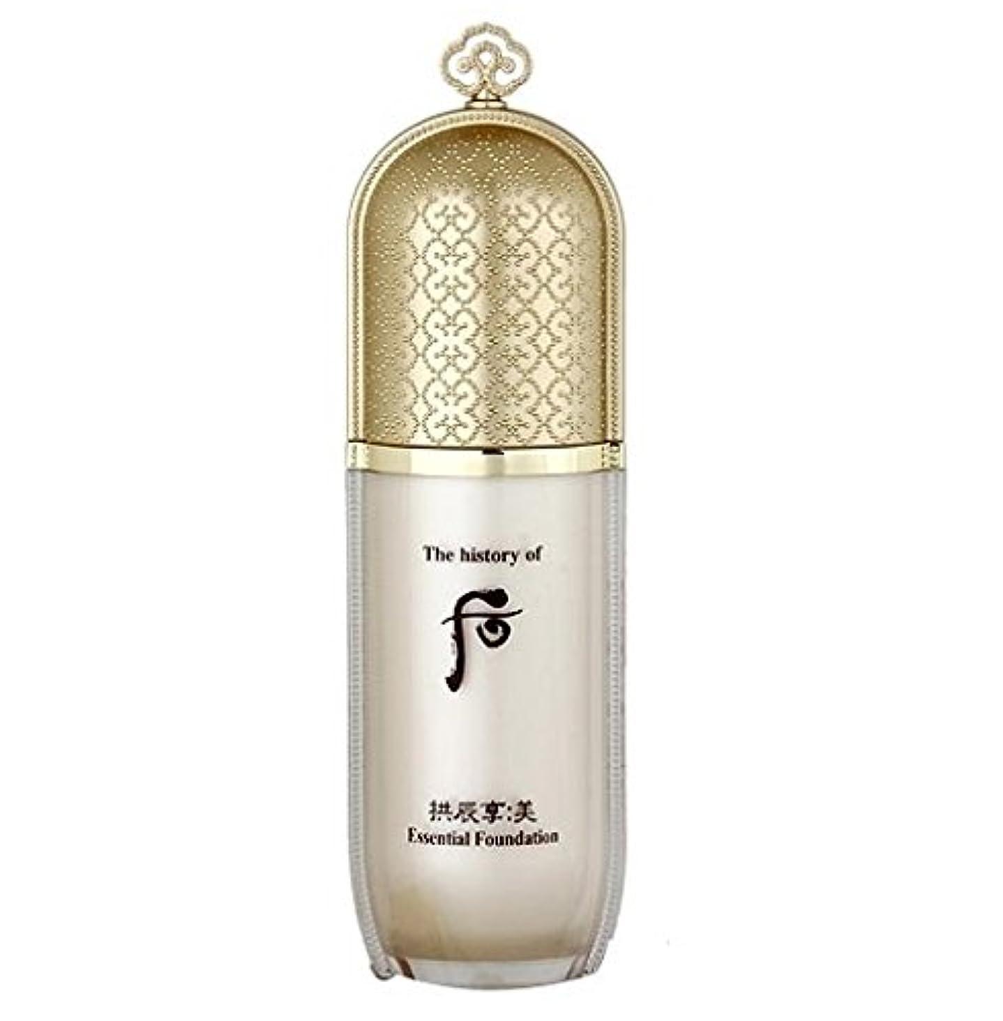 ゴミ置換ブローThe history of Whoo Gongjinhyang Mi Essential Foundation #1 40ml K-beauty[並行輸入品]