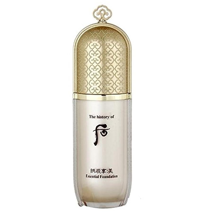 北へ気味の悪い印をつけるThe history of Whoo Gongjinhyang Mi Essential Foundation #1 40ml K-beauty[並行輸入品]