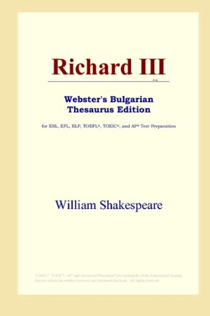 眩惑するうがい事業内容Richard III (Webster's Bulgarian Thesaurus Edition)