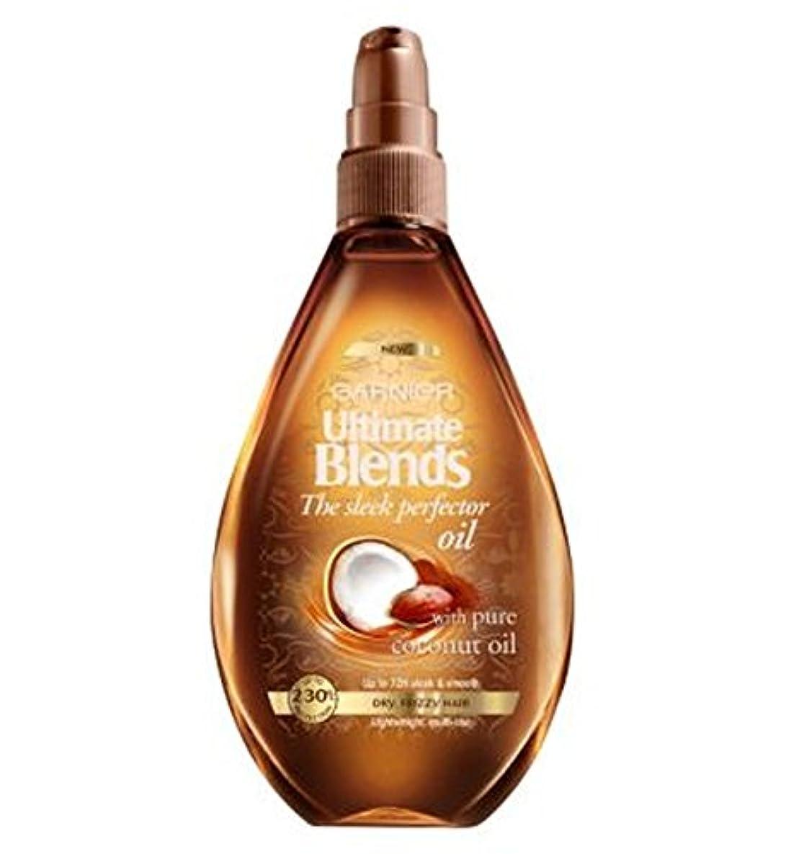 野心投げる例外Garnier Ultimate Blends Sleek Perfector Oil 150ml - ガルニエ究極の洗練されたパーフェク油150ミリリットルをブレンド (Garnier) [並行輸入品]