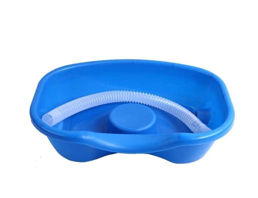 アグネスグレイ軍コントロール看護ベッド用シャンプー洗面台-ベッドで髪を洗う