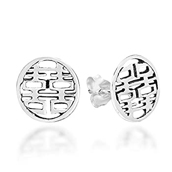 Double Happiness Chinese Symbol .925 Sterling Silver Stud Earrings