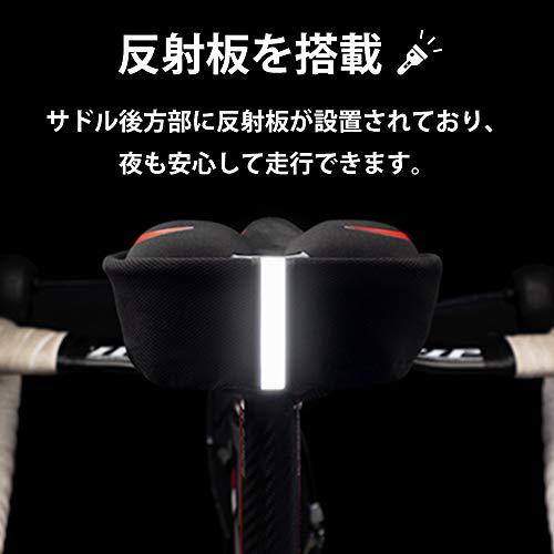 SanDoll『自転車サドルカバー』