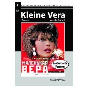 Kleine Vera (Malenkaja Vera) (Engl.: Little Vera) (Restaurierte Fassung)